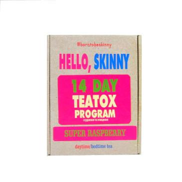 Програма Teatox 14 DAY SUPER RASPBERRY