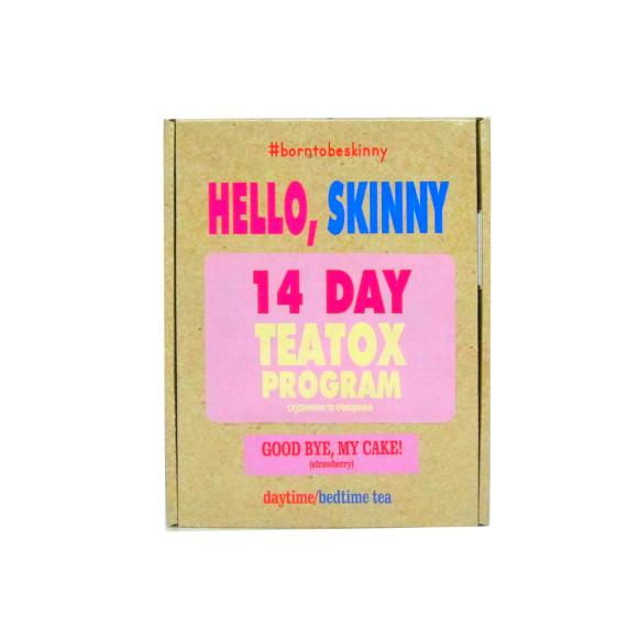 Программа Teatox 14 DAY STRAWBERRY