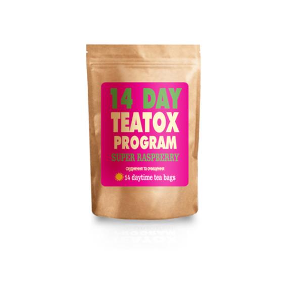 Программа Teatox 14 DAY SUPER RASPBERRY